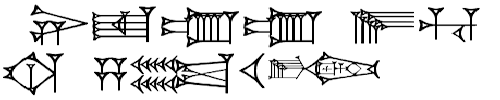 Sumerian Font Style