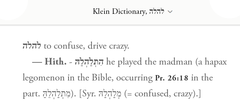 Hebrew characters for LH-LH