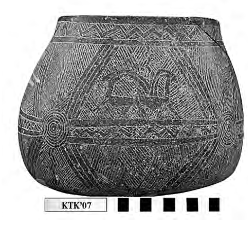 11,600 year old Pottery